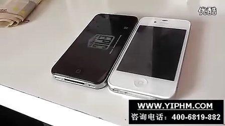 iPhone4S vs iPhone4 苹果4 详尽性能对比www.yiphm.com  苹果4 代