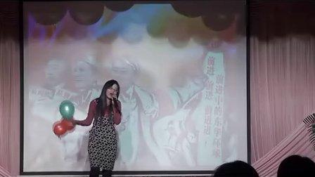 上海东华环球年会