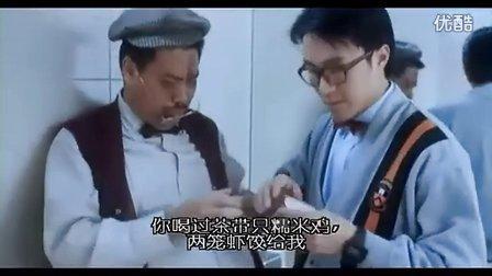 逃学威龙2粤语版