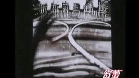 沙画培训师袁宝龙 齐鲁电视台