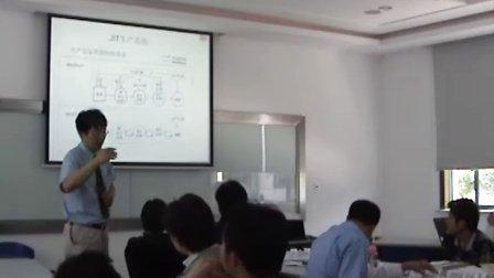 质量培训网金舟军过程审核VDA6.3培训视频