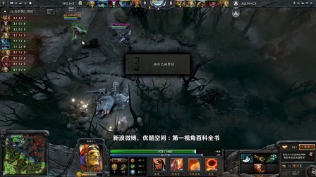 【DOTA2】bone7蝙蝠骑士第一视角 Weplay SPG.int vs Alliance