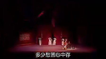 青天难断-陈世美与秦香莲(上)