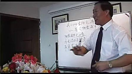 王凤麟奇门遁甲第九期讲座视频1 -收费视频-联系QQ1258247046