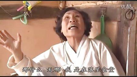 [泉州人才网www.mnrc.com.cn ]我的特工男友  高清