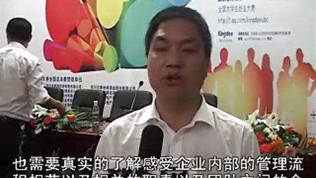"""2011""""金蝶杯""""全国大学生创业大赛高职组权顺亮点评"""
