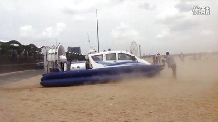 气垫船入海启航