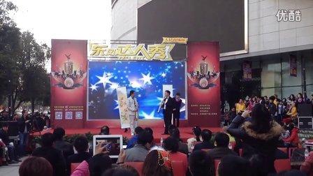 东风达人秀  201312 01  决赛 萨克斯