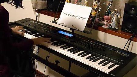 先导者 櫂俊树BGM 电子琴弹奏视频