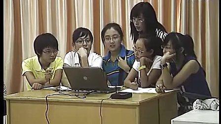 高中化學试看视频----《奇妙的碳世界》北京四中杨利军 2010年全国中学化學優質課观摩评比初中化