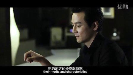 """T行走""之吴彦祖篇"