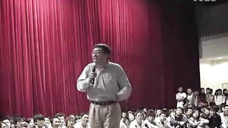 【王强演讲】新东方王强★新东方王强励志演讲厦门大学