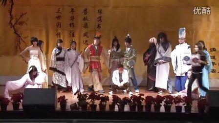 宁波大学读者协会微情书微小说颁奖晚会 拾年映画录制