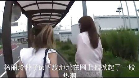 杨丽玲作品本物中国人赴日本成第一位大陆女优