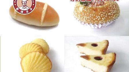 云浮瑞麒食品葡挞王子西饼店