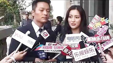www.5513883.com 《文家的秘密》上演孽情戏 111125