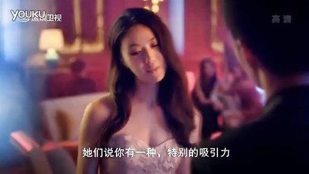 汤唯德芙巧克力2013广告 高清