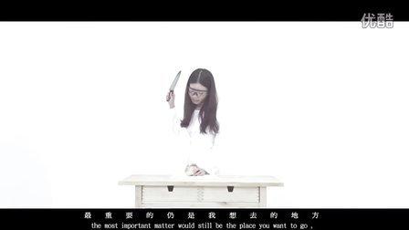 【MV】郑宜农Enno-还是会害怕失去你MV(宽屏超清完整版)