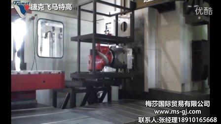 捷克飞马特数控卧式镗铣加工中心WFT 13 CNC-直角头自动交换
