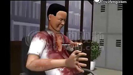 牛人歪歌 11刀自杀英雄《刀刀如梦》