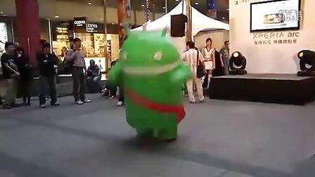 [www.zx001.com.cn]安卓街舞