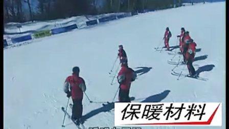 CCTV央视双板滑雪教学教程(零基础开始) 16