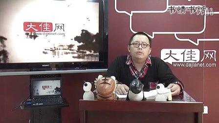 【史航说书】第三十八期:永远的朝内166号与前辈魂灵相遇(上)