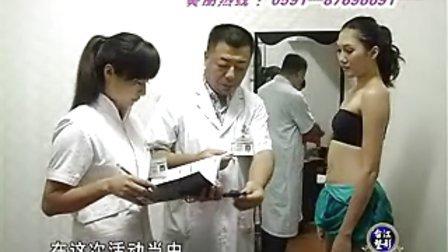 5A my fun动感隆胸术 打造中国版的茜茜公主