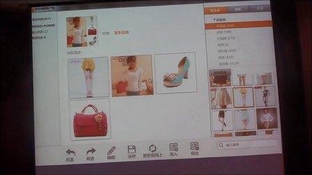 阿里技术沙龙第22期《量化美-服饰搭配推荐》-百分点张韶峰