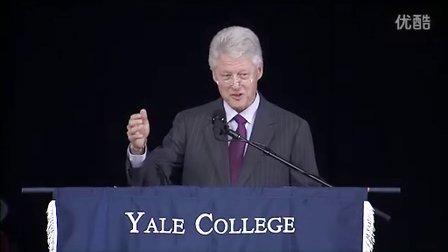 比尔·克林顿2010年耶鲁大学毕业典礼演讲