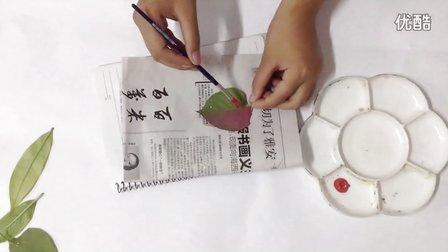 公益魔方自然拓印之叶拓制作视频