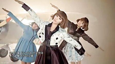 韩国Orange Carame美女组合《上海之恋》MV【中韩字幕完整版】