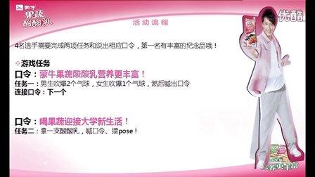 广东海洋大学海滨校区国庆迎新晚会