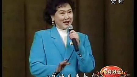 京剧 刘长瑜专辑