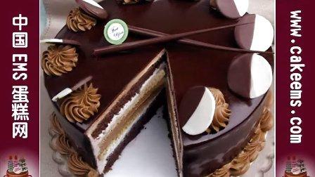 异地送蛋糕-异地预订生日蛋糕-中国EMS蛋糕网