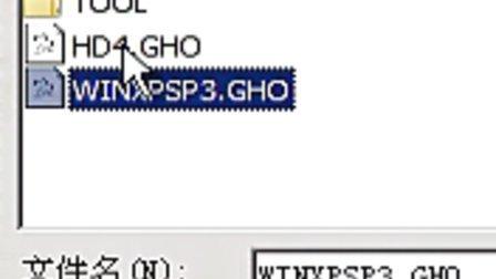 GhostXP的非镜像还原安装