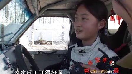 """2013开封""""风神轮胎卡威汽车杯""""中太石化天狼车队2"""