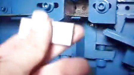 广东钢带打包扣自动生产机