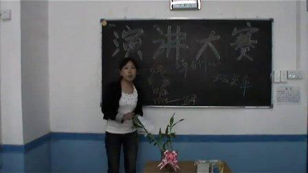 龙华美容学校 深圳龙华美容培训学校妮薇雅 美容十班演讲视频