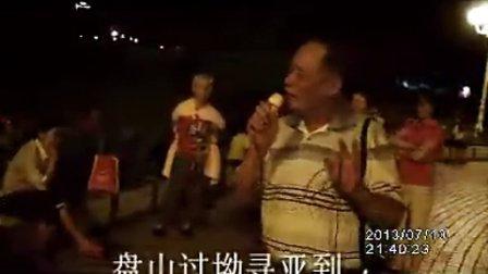 梅州五华沿江路即兴客家山歌对唱(二集)制作:刘应文