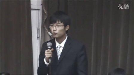 中国人民大学2011辩论赛半决赛第二场哲学院VS商学院