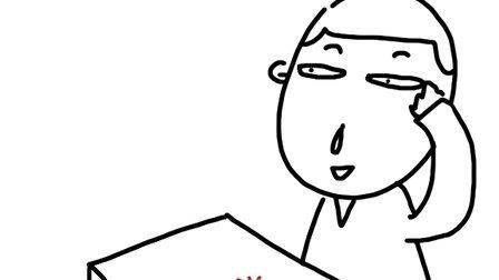 13-16合集(一日一囧)