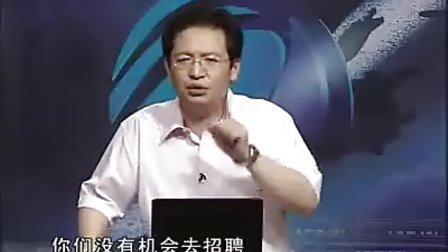 李涛--忠诚工作-员工学习篇-与企业共赢李涛--如何培养一名士兵突击式的好员工01._标清