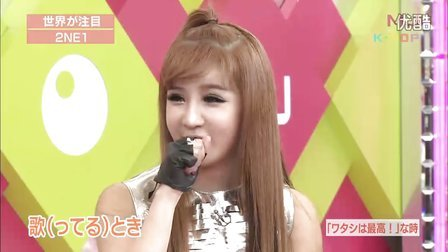 110925.NKH.Music Japan.Presents K-POP SPECIAL.2NE1