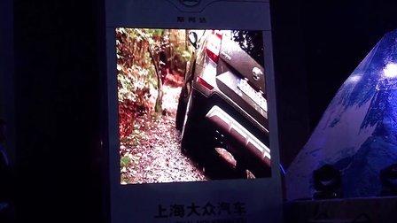 上海大众斯柯达SUV车型Yeti野帝青岛霸气亮相现场内训师讲解
