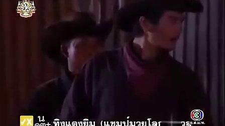 ATM中文网逆阳之境第08集泰语中字