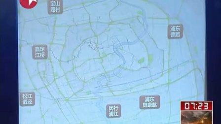 2012上海地图出炉  覆盖郊外环信息最全[看东方]