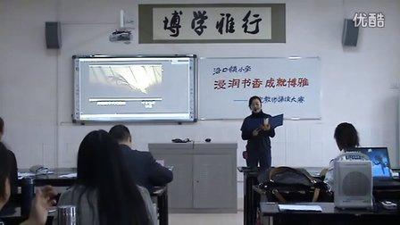 武胜县沿口镇小学美文诵读之刘小琴——《你是人间四月天》