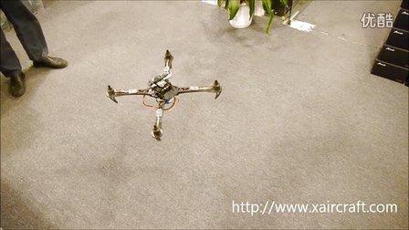 XAircraft FC1212-P带AHRS-S V2 室内近地旋转(X450Pro)