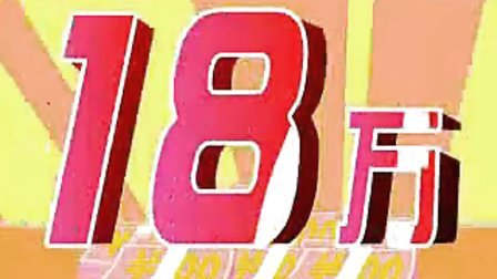 中国平安保险深圳分公司罗湖招聘保险销售精英,欢迎加入中国平安!欢迎来电咨询高华)